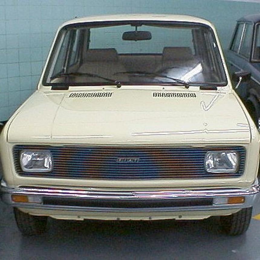 El primer auto de Diego Maradona: un 128 Europa
